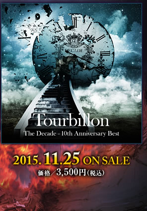 Tourbillon「The Decade -10th Anniversary Best」/ 2015.11.25 ON SALE / 価格:3,500円+税